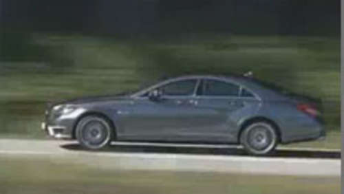 Video: Mercedes CLS AMG